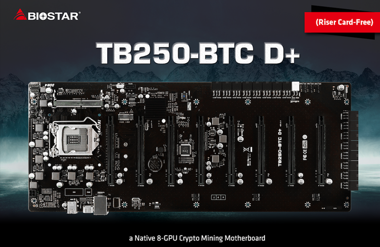 TB250-BTC D+